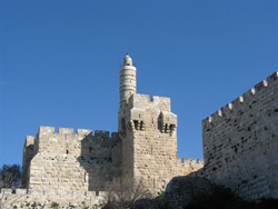 Tower Of David , Jerusalem